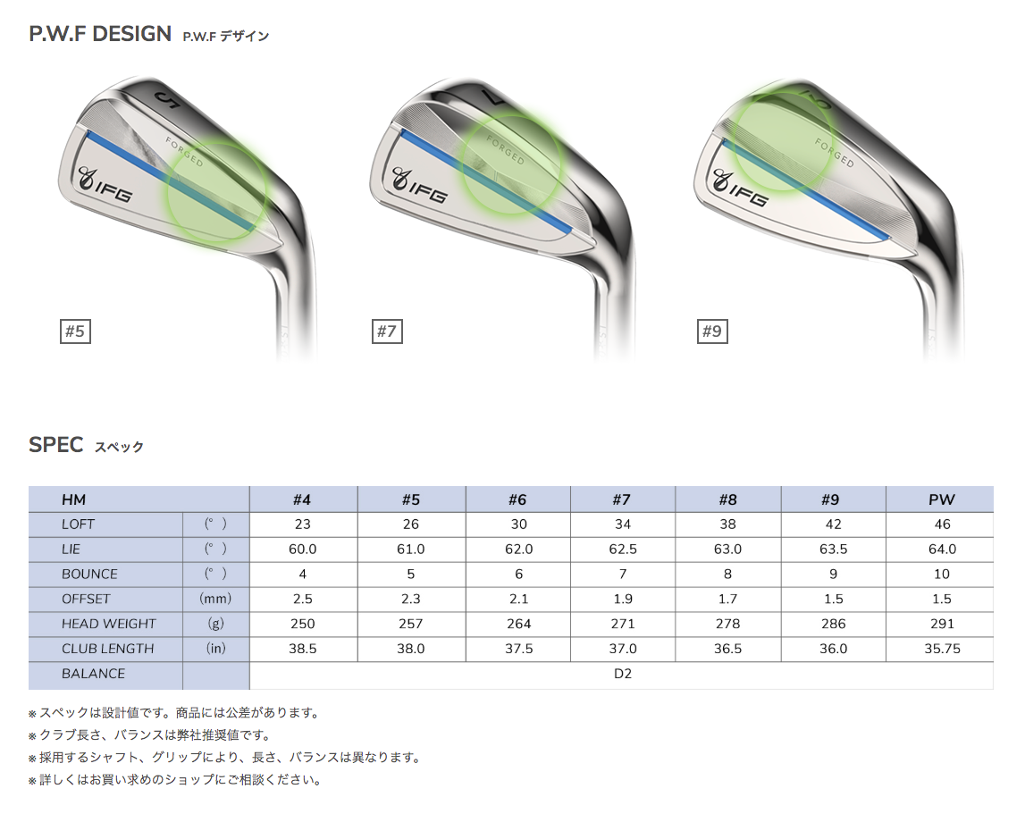 FireShot Capture 128 - インフィニットゴルフオンラインストア - IFG LS☆IRON Series - shop.infinitegolf.jp